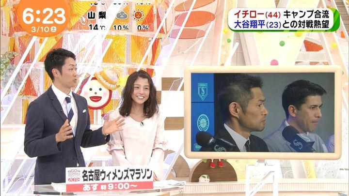 2018年03月10日岡副麻希の画像05枚目