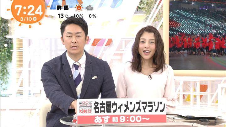 2018年03月10日岡副麻希の画像20枚目