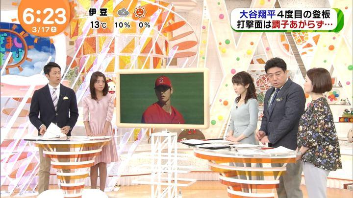 2018年03月17日岡副麻希の画像03枚目