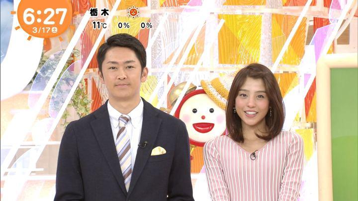 2018年03月17日岡副麻希の画像06枚目