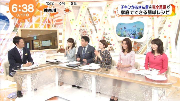 2018年03月17日岡副麻希の画像07枚目
