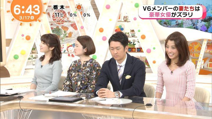 2018年03月17日岡副麻希の画像09枚目