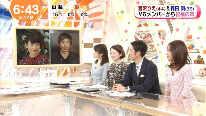 2018年03月17日岡副麻希の画像11枚目