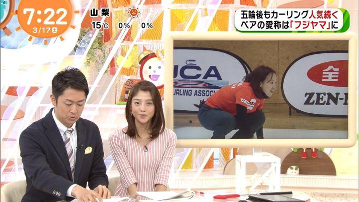 2018年03月17日岡副麻希の画像13枚目