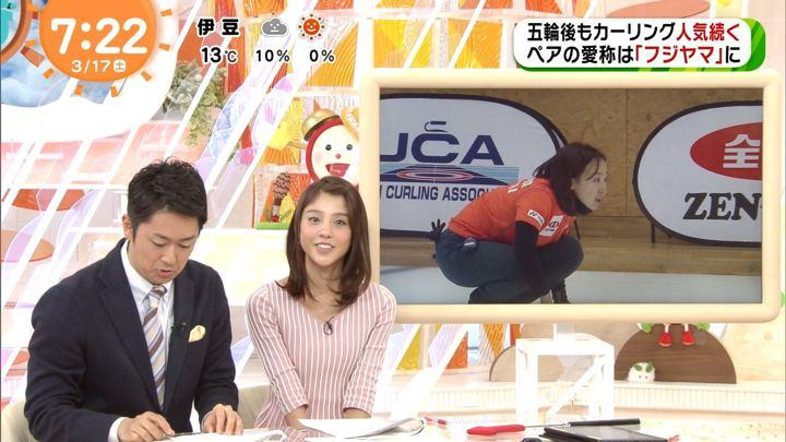 2018年03月17日岡副麻希の画像14枚目