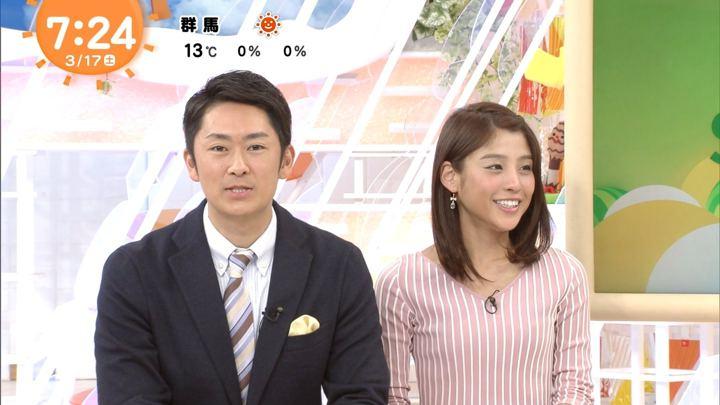 2018年03月17日岡副麻希の画像16枚目