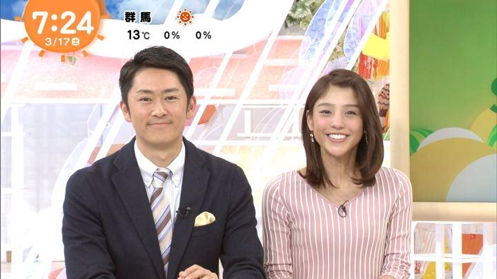 2018年03月17日岡副麻希の画像17枚目