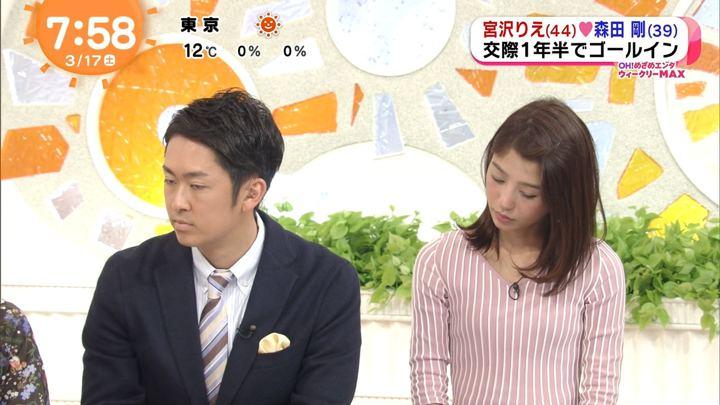 2018年03月17日岡副麻希の画像21枚目