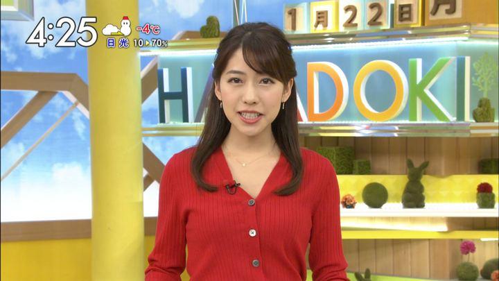 2018年01月22日小野寺結衣の画像09枚目