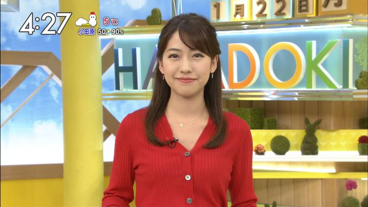 2018年01月22日小野寺結衣の画像12枚目