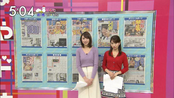 2018年01月22日小野寺結衣の画像27枚目