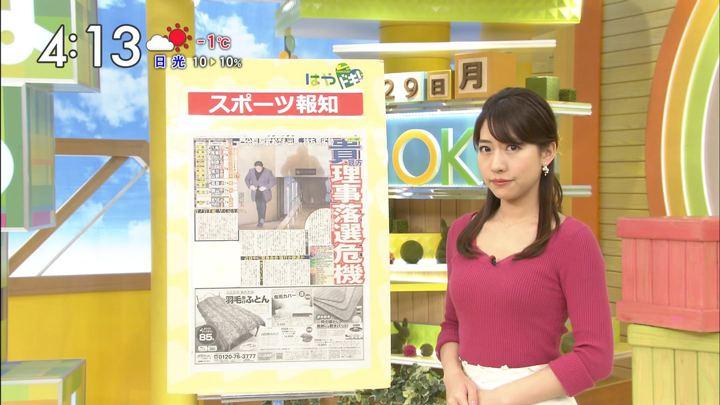 2018年01月29日小野寺結衣の画像04枚目