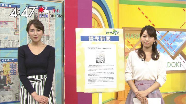 2018年02月12日小野寺結衣の画像09枚目