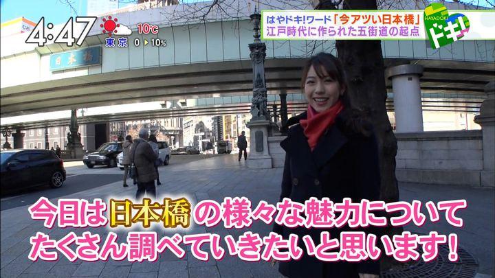 2018年02月12日小野寺結衣の画像15枚目