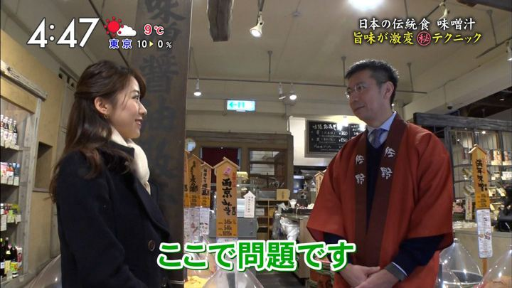 2018年02月19日小野寺結衣の画像13枚目