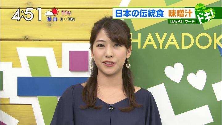 2018年02月19日小野寺結衣の画像26枚目