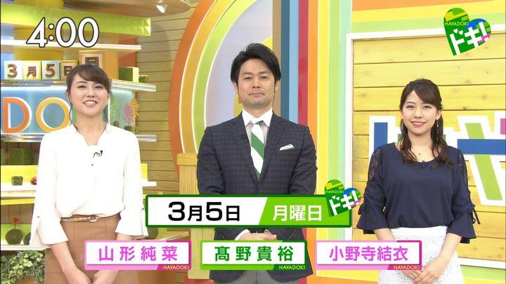 2018年03月05日小野寺結衣の画像01枚目