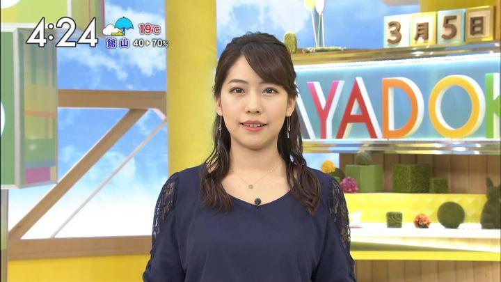 2018年03月05日小野寺結衣の画像09枚目