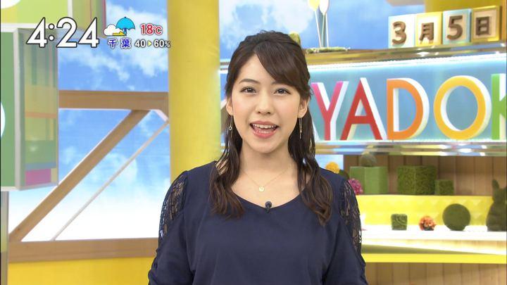 2018年03月05日小野寺結衣の画像10枚目