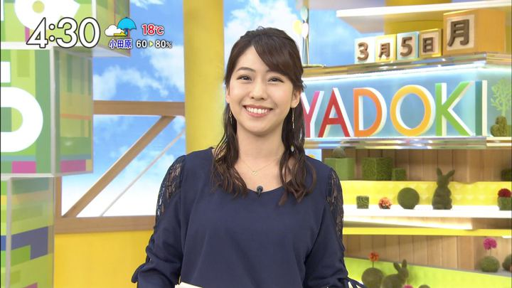 2018年03月05日小野寺結衣の画像11枚目