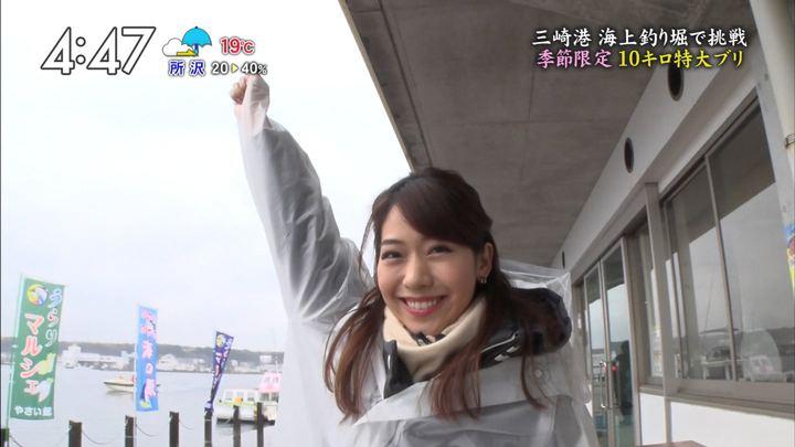 2018年03月05日小野寺結衣の画像17枚目