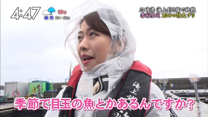 2018年03月05日小野寺結衣の画像18枚目