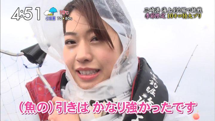 2018年03月05日小野寺結衣の画像26枚目