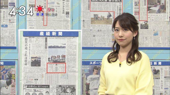 2018年03月12日小野寺結衣の画像09枚目