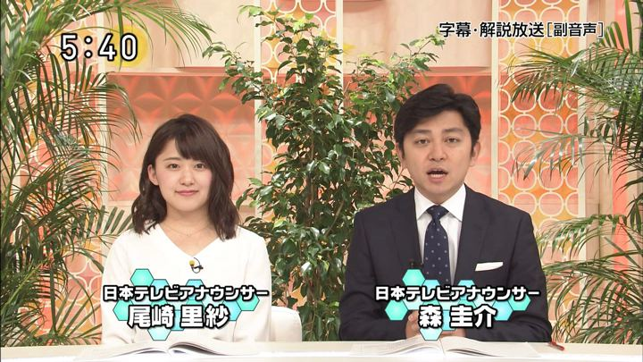 2018年01月28日尾崎里紗の画像01枚目