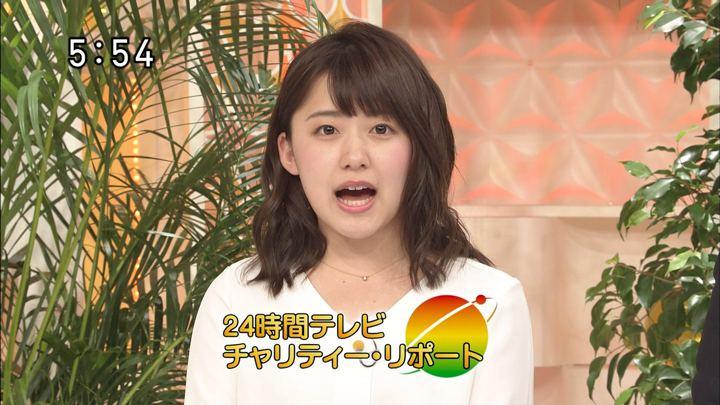 2018年01月28日尾崎里紗の画像09枚目