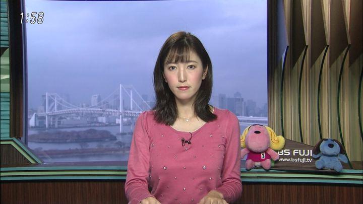 2018年01月18日小澤陽子の画像01枚目