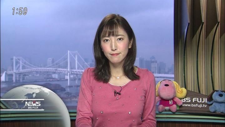 2018年01月18日小澤陽子の画像03枚目