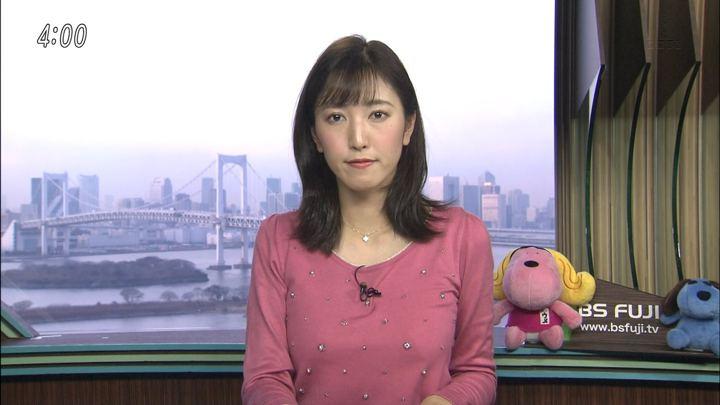 2018年01月18日小澤陽子の画像04枚目
