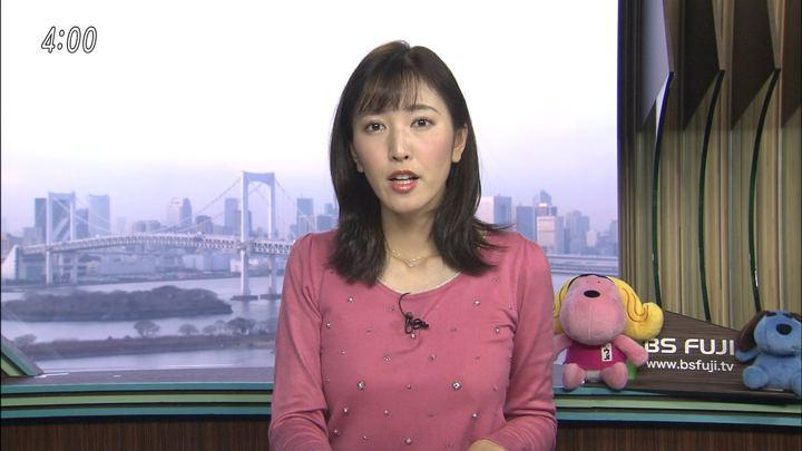 2018年01月18日小澤陽子の画像05枚目