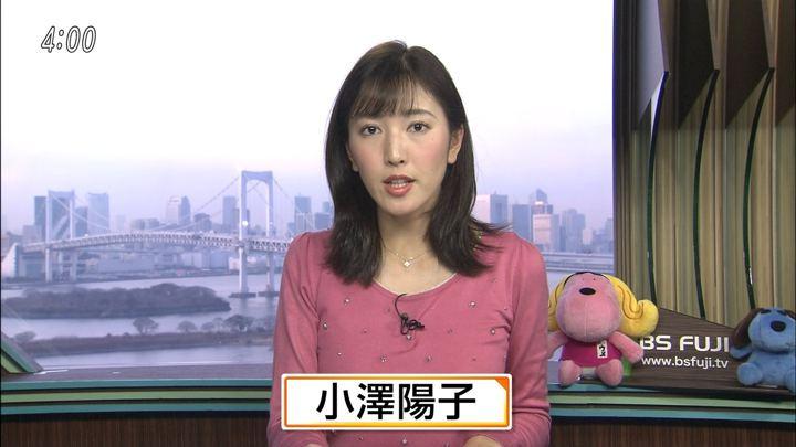 2018年01月18日小澤陽子の画像06枚目