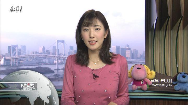 2018年01月18日小澤陽子の画像07枚目