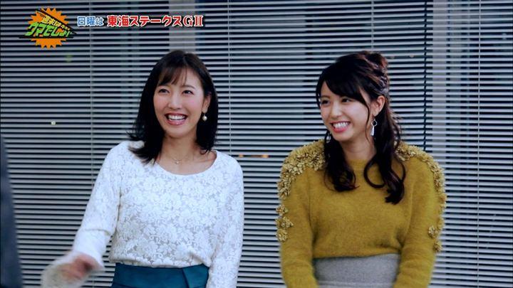 2018年01月19日小澤陽子の画像07枚目