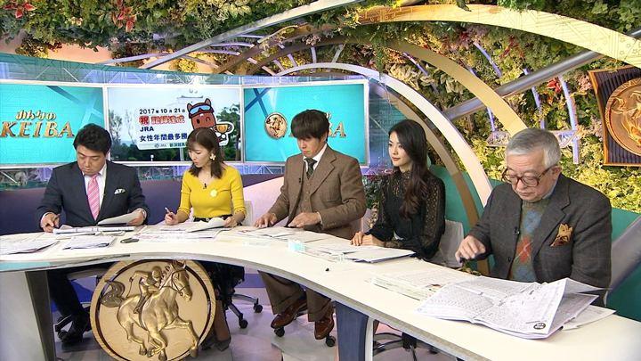 2018年01月21日小澤陽子の画像04枚目