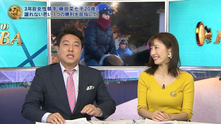 2018年01月21日小澤陽子の画像08枚目