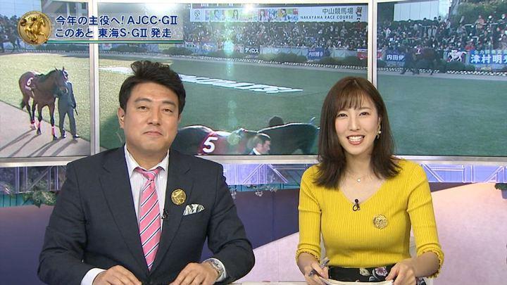 2018年01月21日小澤陽子の画像11枚目