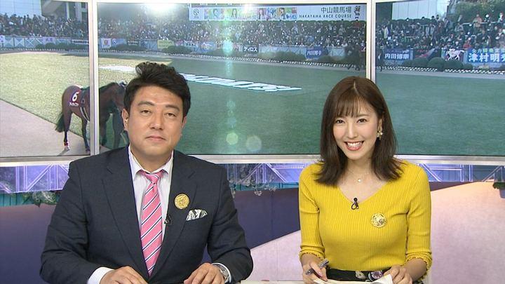 2018年01月21日小澤陽子の画像12枚目