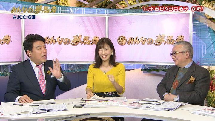 2018年01月21日小澤陽子の画像14枚目