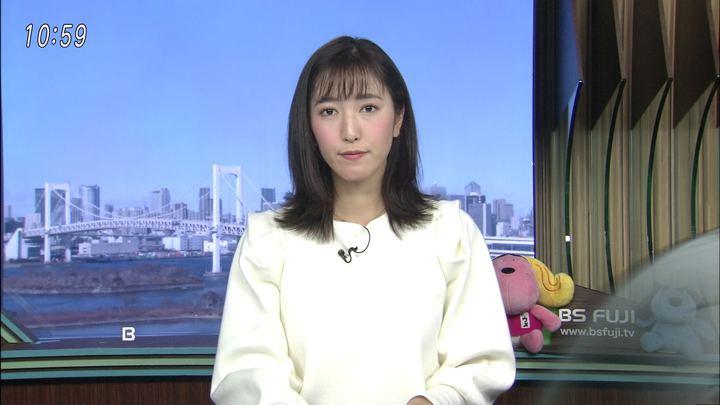 2018年01月25日小澤陽子の画像01枚目