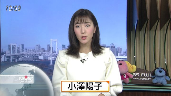 2018年01月25日小澤陽子の画像02枚目
