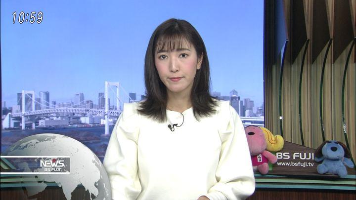2018年01月25日小澤陽子の画像03枚目