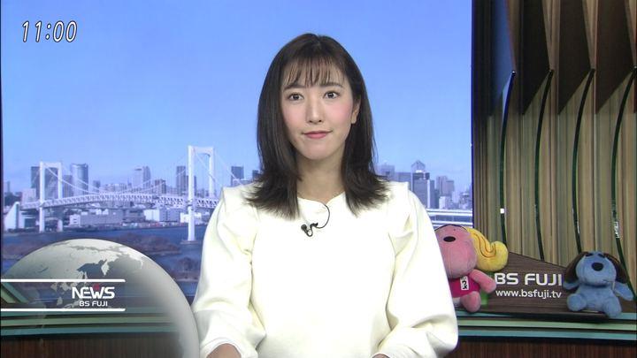 2018年01月25日小澤陽子の画像04枚目