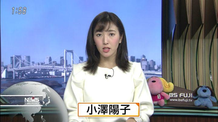 2018年01月25日小澤陽子の画像05枚目
