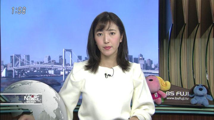 2018年01月25日小澤陽子の画像06枚目