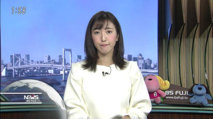 2018年01月25日小澤陽子の画像07枚目