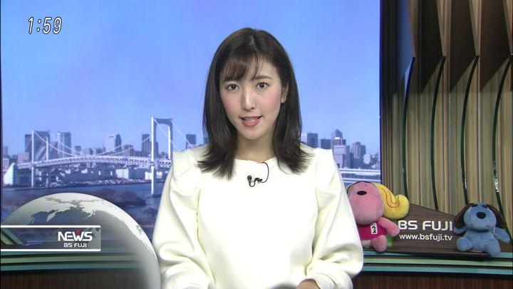 2018年01月25日小澤陽子の画像08枚目